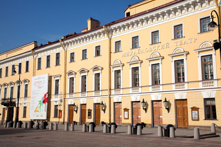 Stedentrip St. Petersburg, Rusland: het Mikhailovsky theater