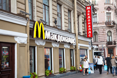 Stedentrip St. Petersburg: de Mac Donalds op Nevski Prospekt